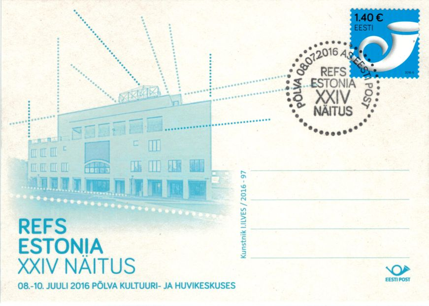 Estonia XXIV (2)