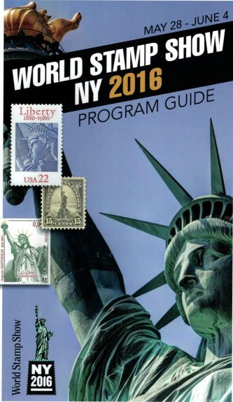 Logo der World Stamp Show New York 2016