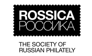 Rossica Society of Russian Philately